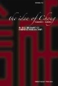 The Idea of Cheng in the History of Chinese Philosophy